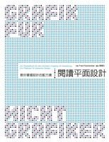 YLC49.jpg