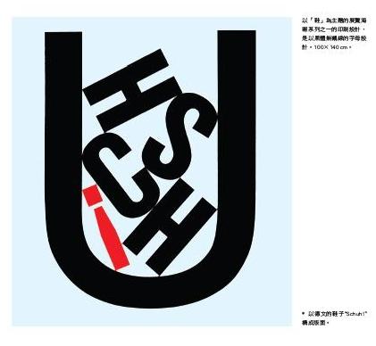 No.11圖.jpg