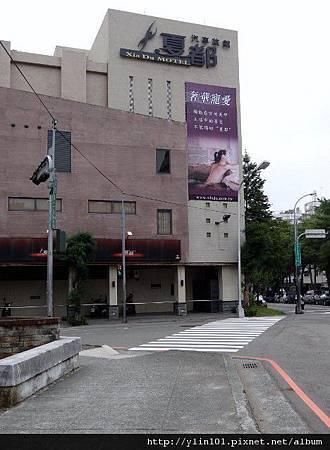 台中夏都精品Motel汽車旅館