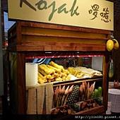 Food Republic 大食代 (美食廣場)