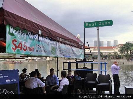 Boat Quay泊船碼頭