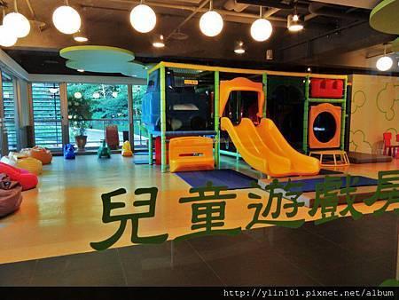 兒童遊戲室