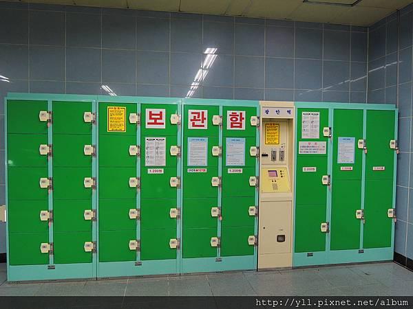 釜山地鐵站寄物櫃
