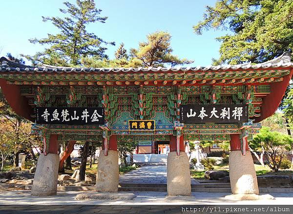 梵魚寺曹溪門