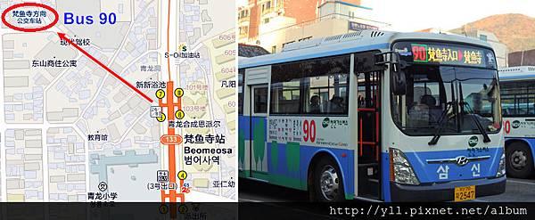 梵魚寺交通 - Bus 90
