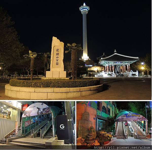 龍頭山公園 & 釜山塔