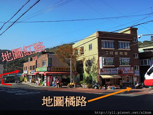 甘川洞文化村入口