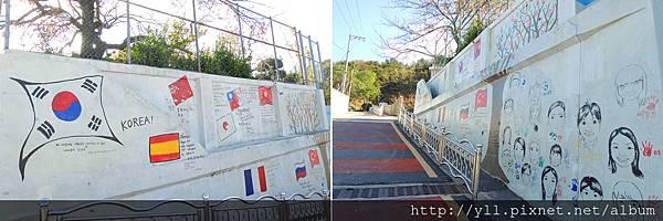 甘川小學圍牆