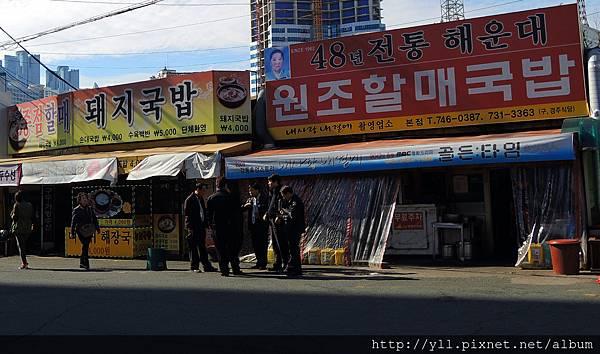 海雲台牛肉湯飯街