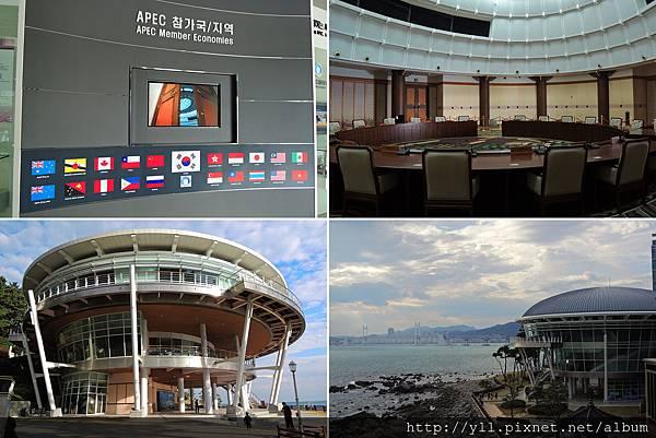 APEC 世峰樓