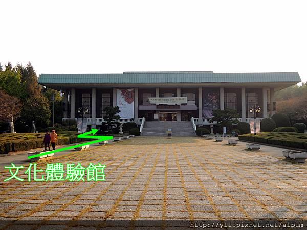 釜山博物館文化體驗館
