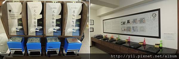 釜山博物館拓印體驗