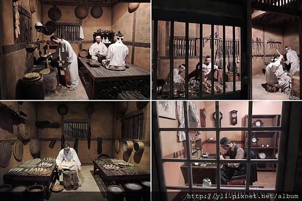 釜山博物館第二展館