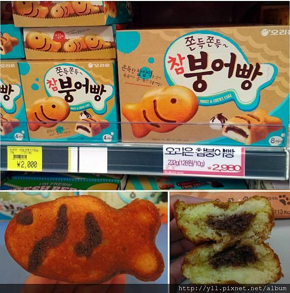 韓國小魚麻糬蛋糕