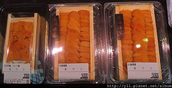 黑門市場美食 海膽