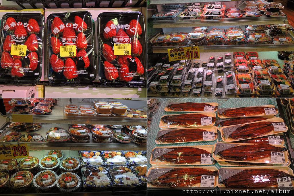 黑門中川超市美食