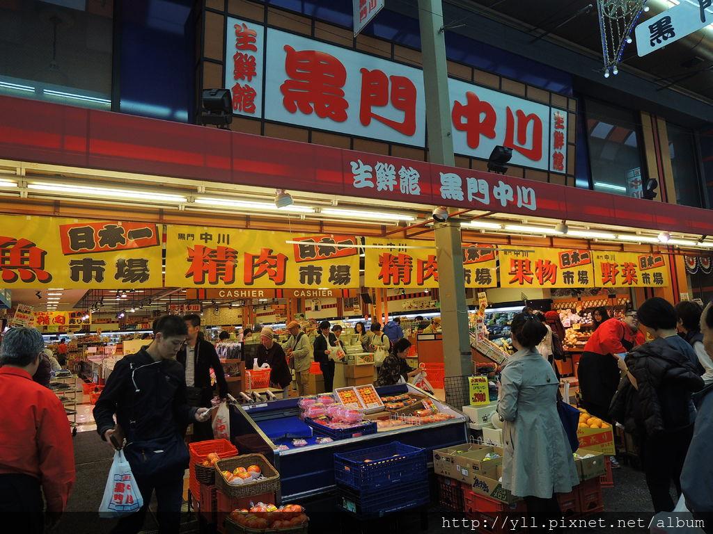 黑門中川超市