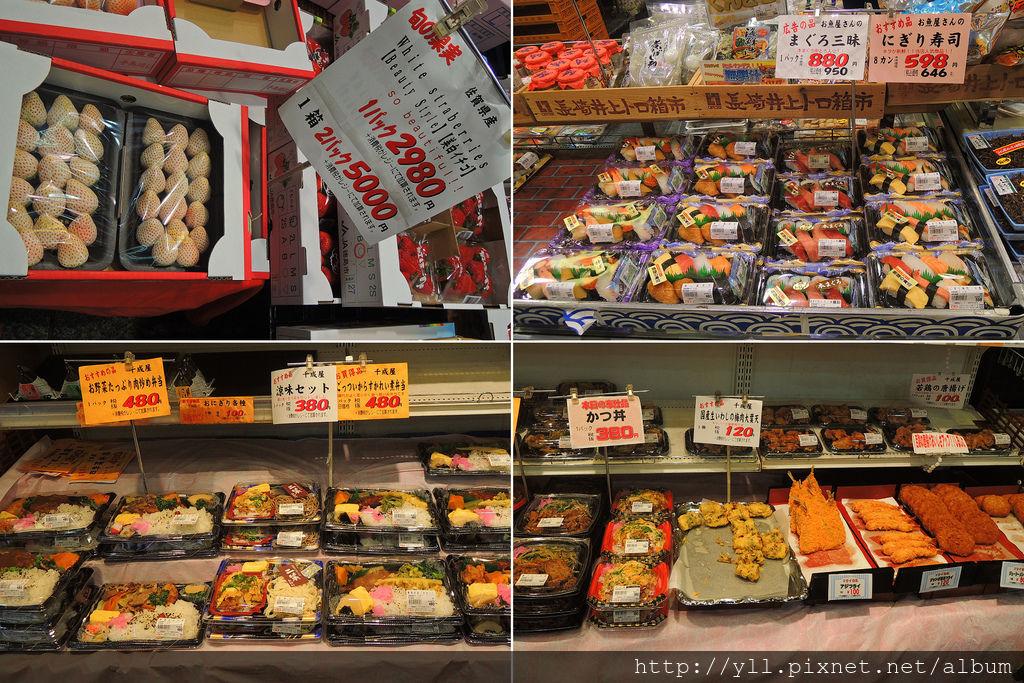 黑門市場 千成屋超市美食