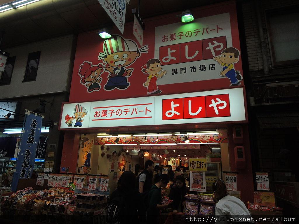 黑門市場 便宜菓子店