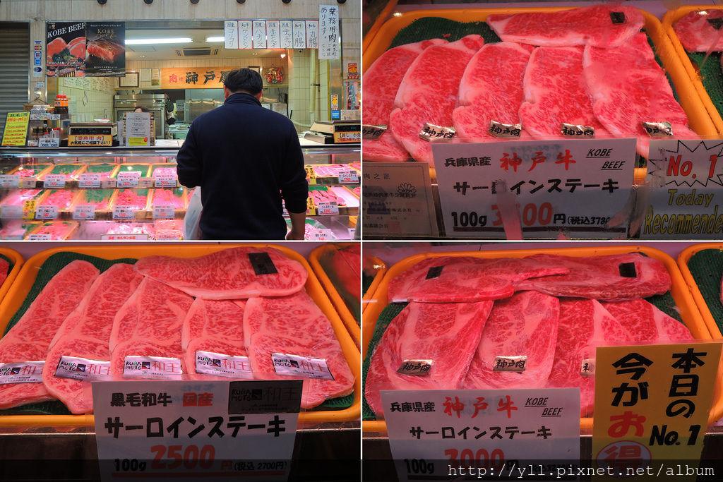 黑門市場 神戶屋之神戶牛肉