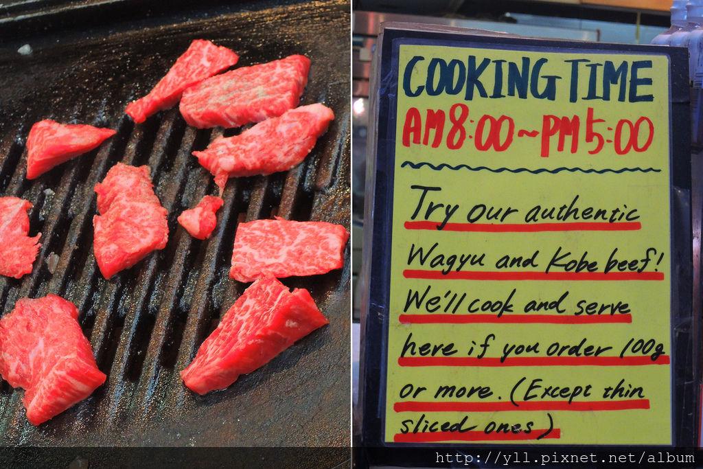 黑門市場 神戶屋 現烤牛肉