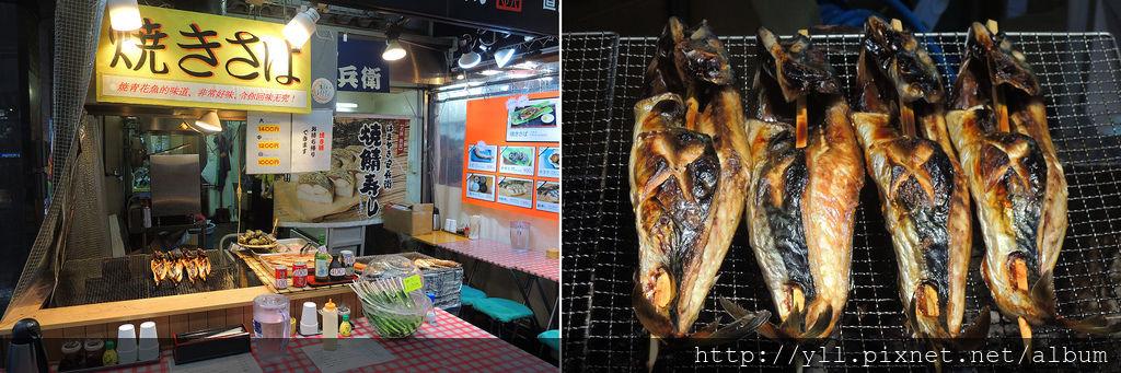 黑門市場美食 烤魚