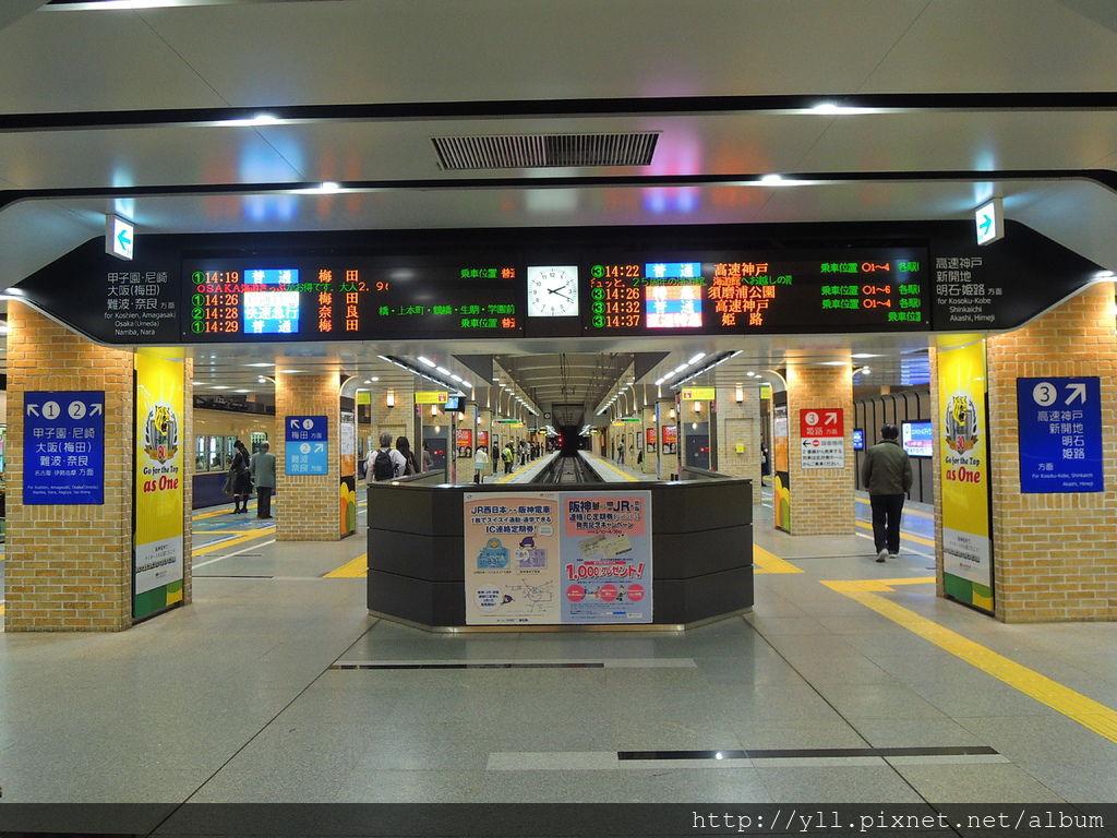 神戶三宮車站