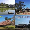 奈良 興福寺