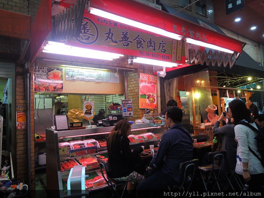 黑門市場 丸善食肉店