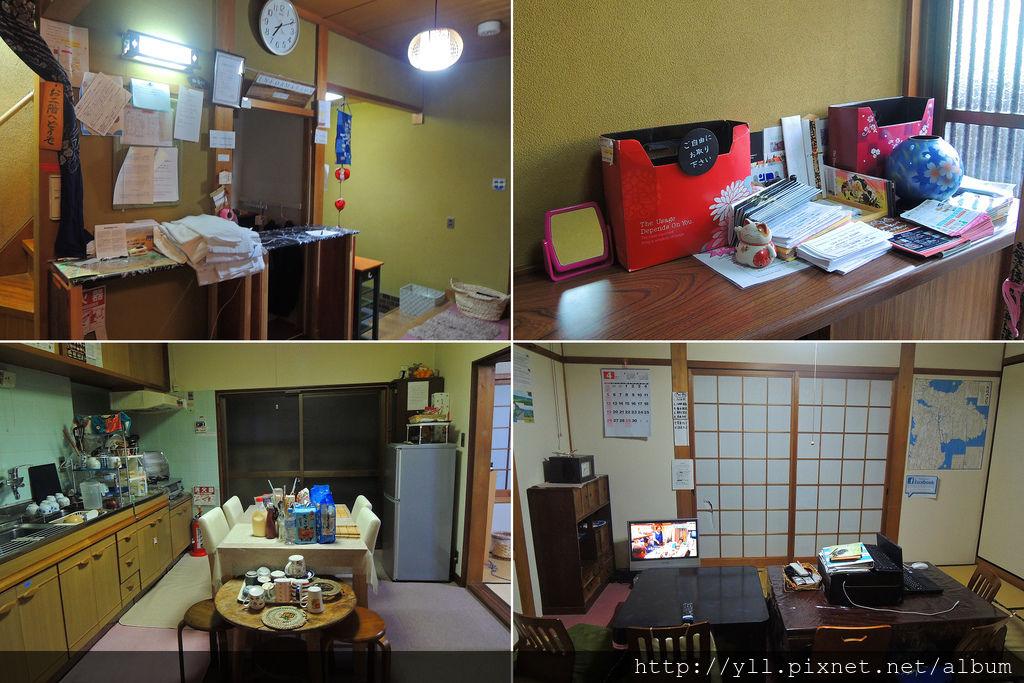 Nara Takama Guest House