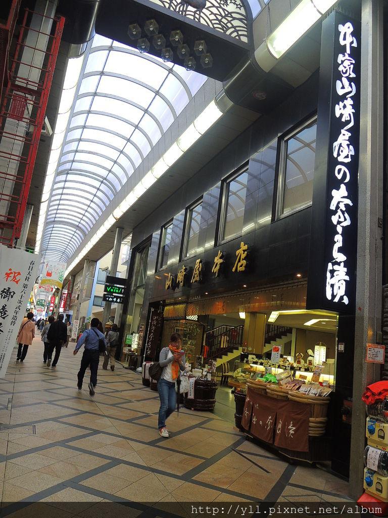 奈良漬名店