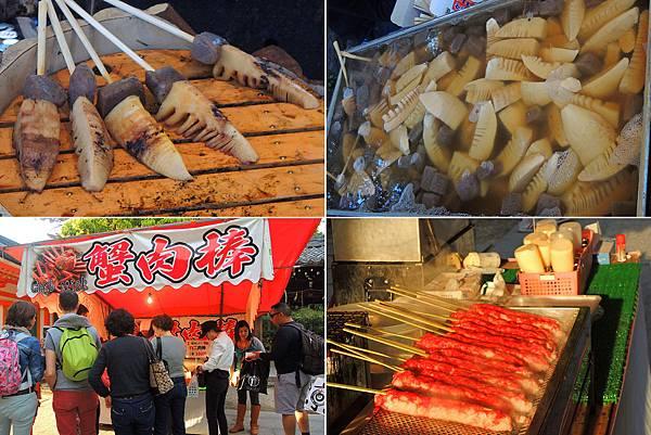 八阪神社美食