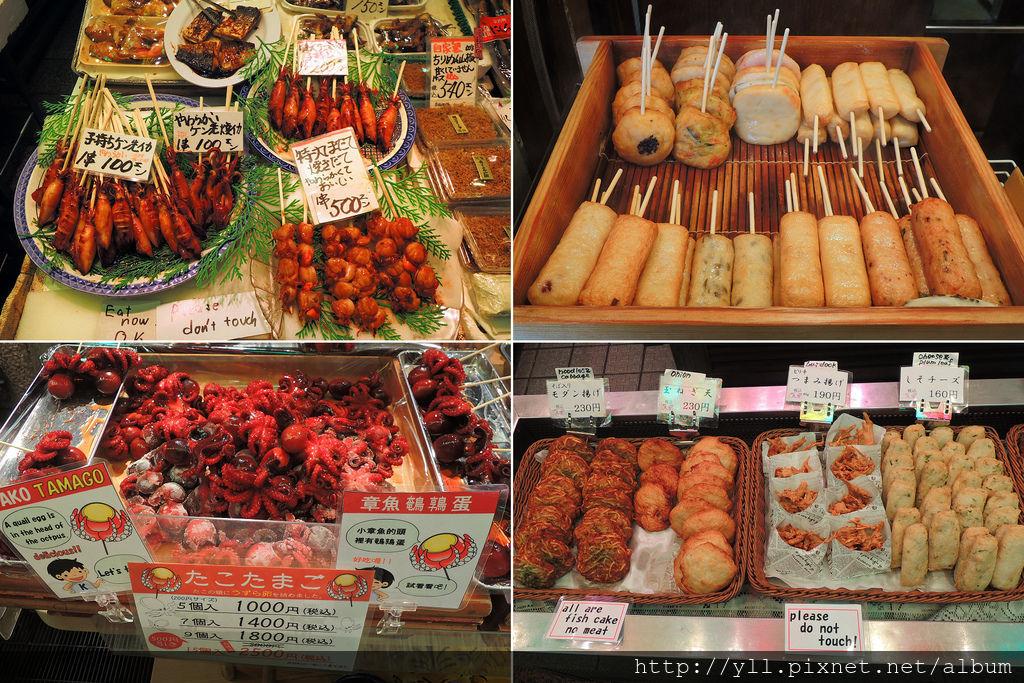 錦市場 美食