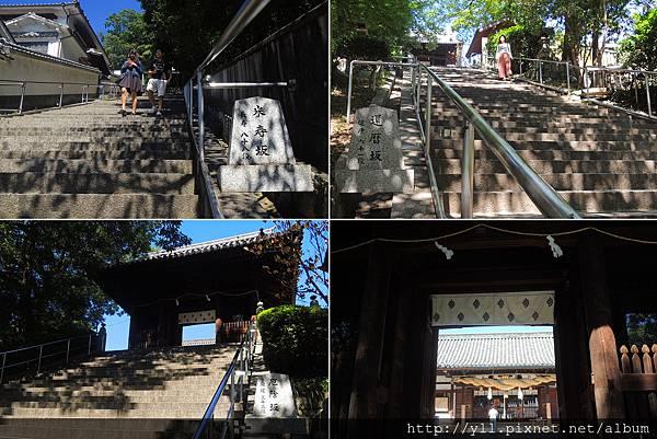 阿智神社階梯
