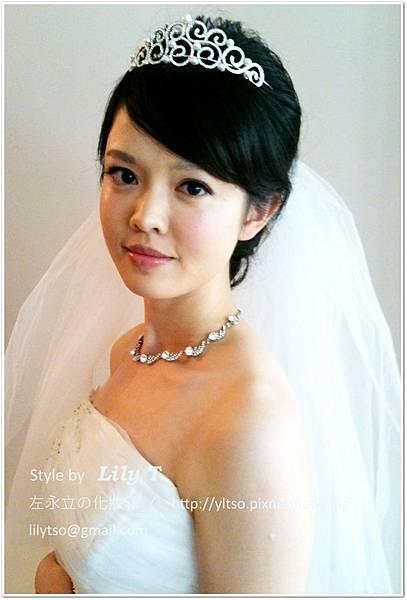 左永立 新娘秘書