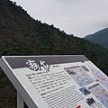 20180401_094655.jpg