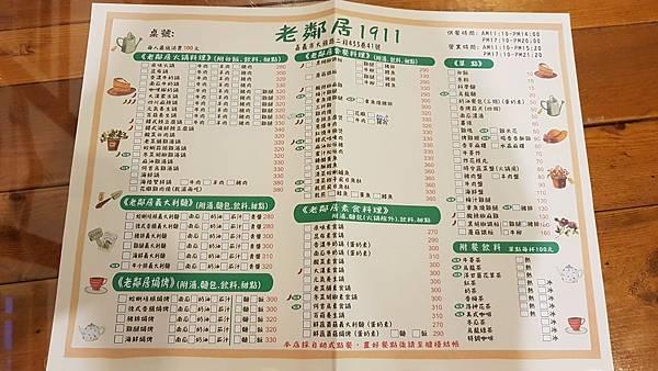 menu0.jpg
