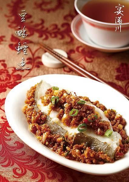 豆酥鱈魚.jpg