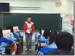 20161230仁美國中宣導_3