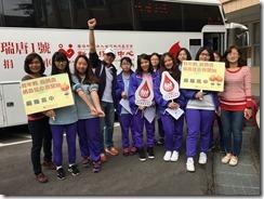 1051111捐血活動 (14)
