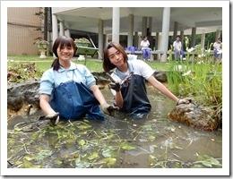 同學穿著青蛙裝