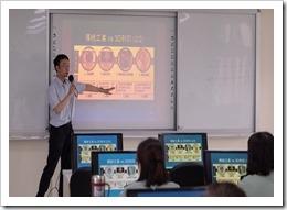 李岳縉老師的心得說明