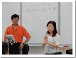 照片2.楊梅高中劉湘瑛教務主任介紹今日講師