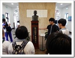 圖1.參加台灣大學校史館導覽及說明
