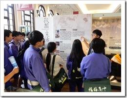 圖4.參加台灣大學校史館導覽及說明