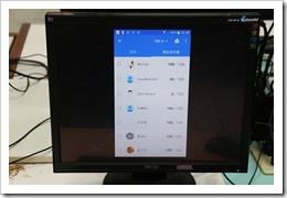 Google Classroom運用於教學及生活與手機連結