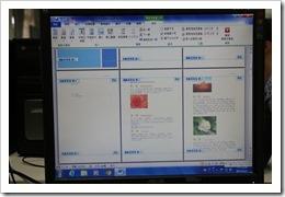 資訊課程學習的內容照片