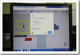 介紹Google 玩遊戲學程式中文化線上課程 Blockly Game