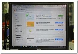 學習的資訊螢幕