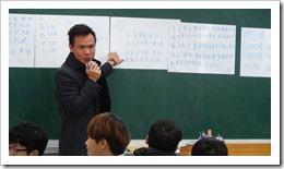 江老師對於學生總結資料提供審查意見